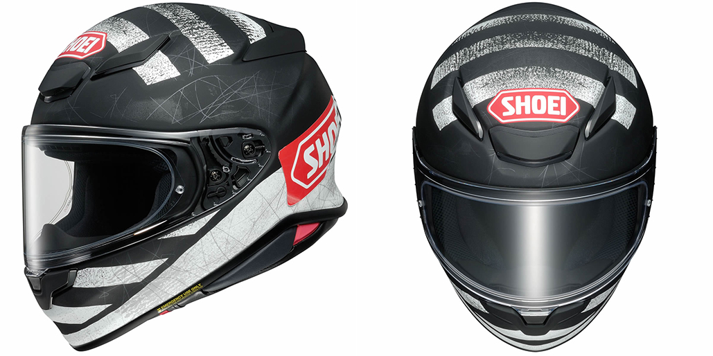 The All New Shoei Nxr2